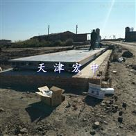 SCS-120T120吨电子地秤尺寸3米宽16米长台价格