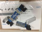 电磁阀30997FESTO费斯托MVH-5/3G-1/8-S-B