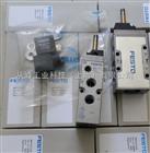 费斯托FESTO电磁阀MFH-5/3E-1/4-S-B 31002