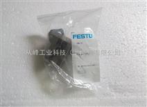 FESTO双耳环支座LBG-32 31761