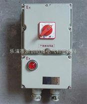 防爆断路器BDZ 52