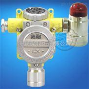 固定式瓦斯泄漏报警器,可燃气体报警装置安装厂家