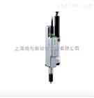 GT2-S1 傳感器頭接觸式基恩士上海桂倫