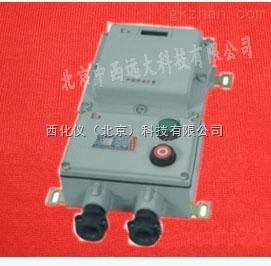 防爆软启动器 BQSR51系列 (IIC)防爆BQJ52启动器 型号: BQSR51库号:M3551