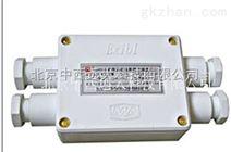 中西(LQS)矿用本安接线盒 型号:SZ50--JHH4库号:M406309