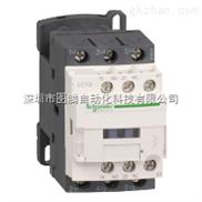 LC1D12M7C-供应含税包邮原装施耐德LC1D12M7C交流接触器