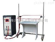 工频磁场发生器(GB/T17626.8) 型号:PFM-1000
