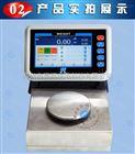 实验室专用的测试天平智能型200g/0.001g