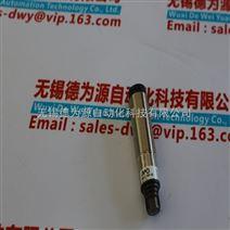 MICRO DETECTORS 传感器SSP/CP-1H