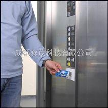 成都电梯刷卡系统厂家-成都森茂科技