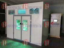 光伏组件UV老化试验机