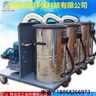 粉屑收集专用工业吸尘器