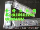 广东充电器电源包装机 厂家VS价格