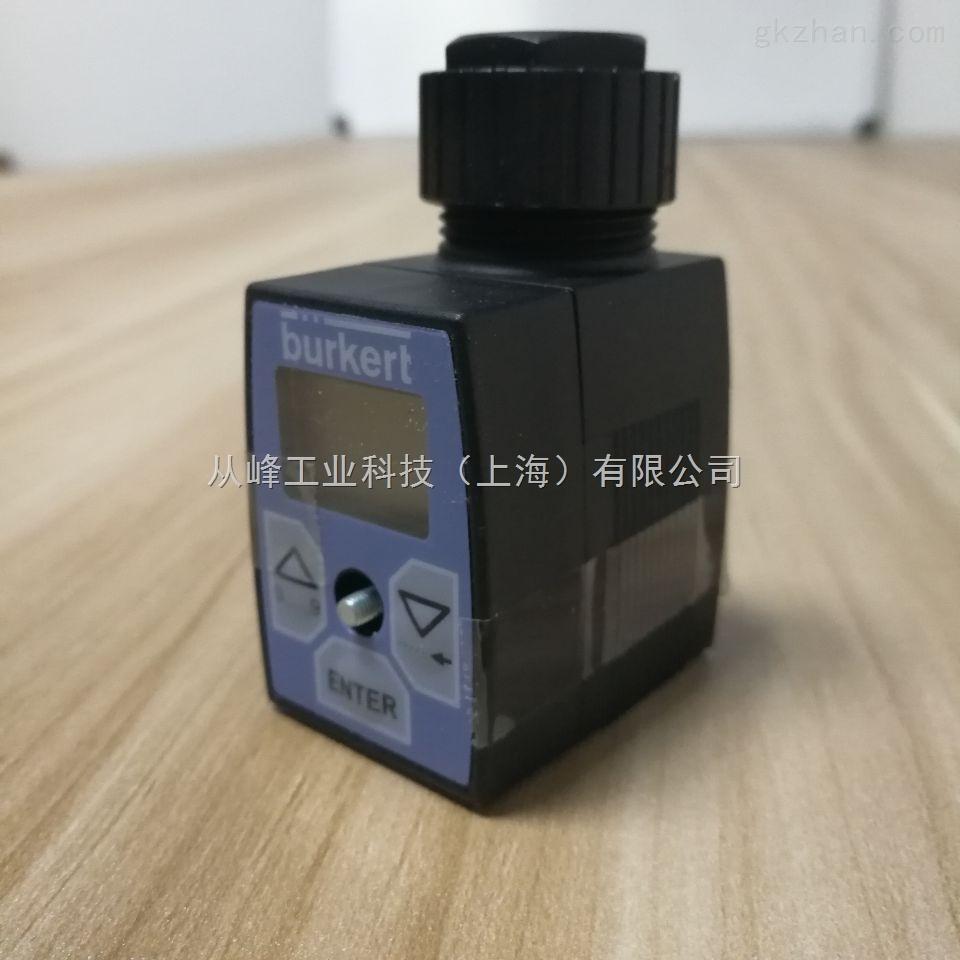 burtkert00178355 宝德比例电磁阀控制器