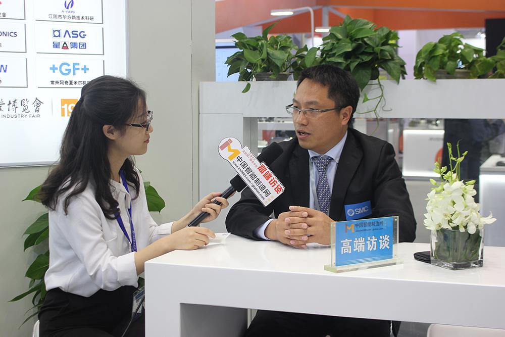 2017上海工博会 中国智能制造网访谈进行时(二)