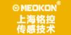 上海铭控传感器技术有限公司