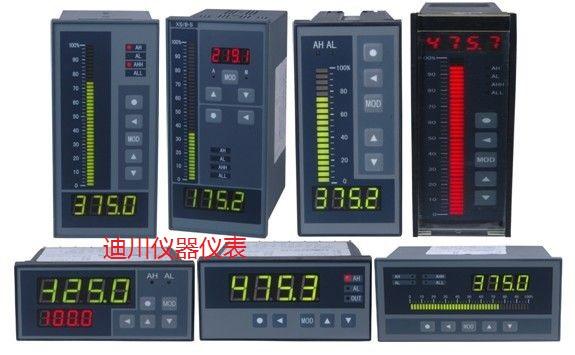 广州迪川仪器仪表有限公司 仪器仪表 温控表 记录仪 仪器仪表 温控表