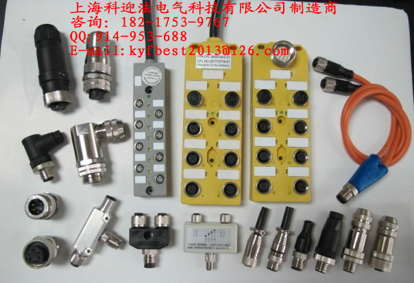 M12工業分線盒