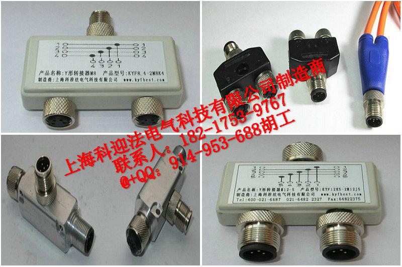 T形M12分配器