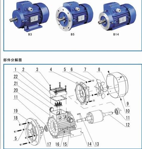 zik台州清华紫光电机结构分析图
