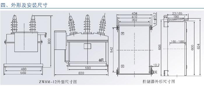 符合《gbl984交流高压断路器》,《gbl985交流高压隔离开关和接地开
