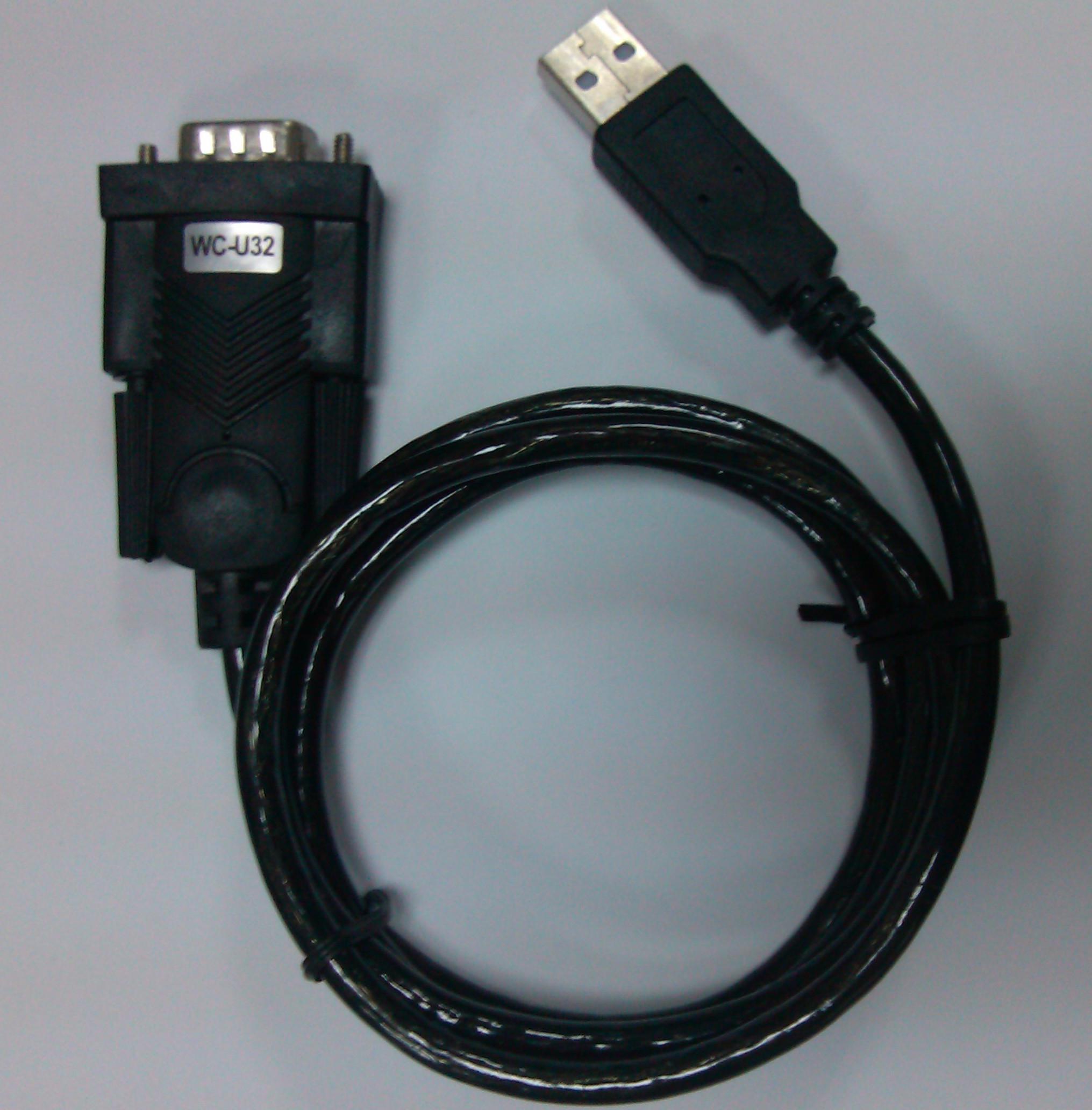 wc u32接口转换数据线 威勤 usb接口转换r高清图片