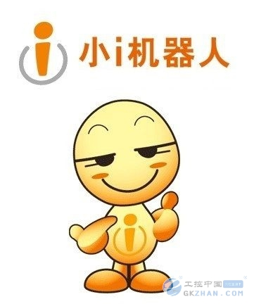 我和朋���h�i�_小i机器人掀起智能客服热潮