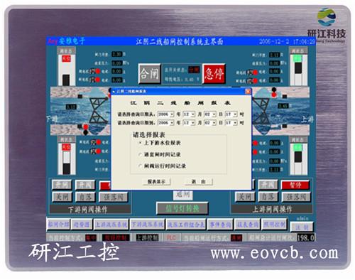 工业和 研华工业平板电脑 信息化部电子第五研究所国家通用电子元器件及产品质量监督检验中心众所周知数码