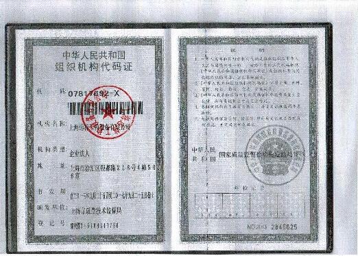 唐山富士康10.1寸arm工控机厂家报价 _供应信