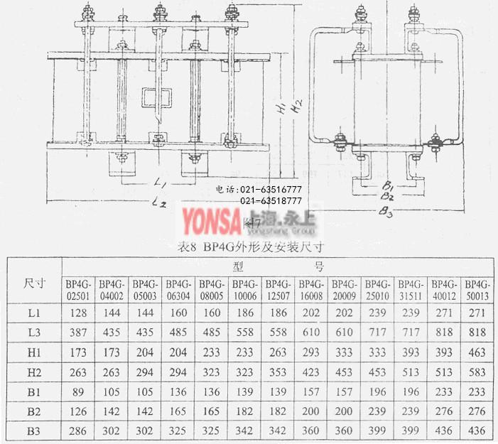 电路 电路图 电子 原理图 701_625