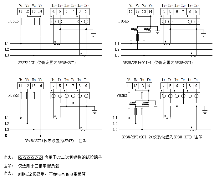 电路 电路图 电子 原理图 684_573