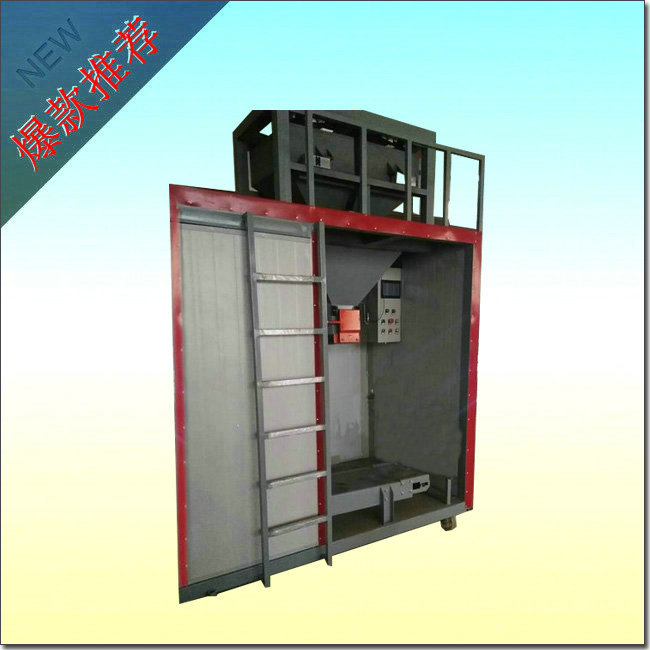 <strong><strong><strong>_半自动品牌螺丝称重机价格_应用多行业的称重机</strong></strong></strong>