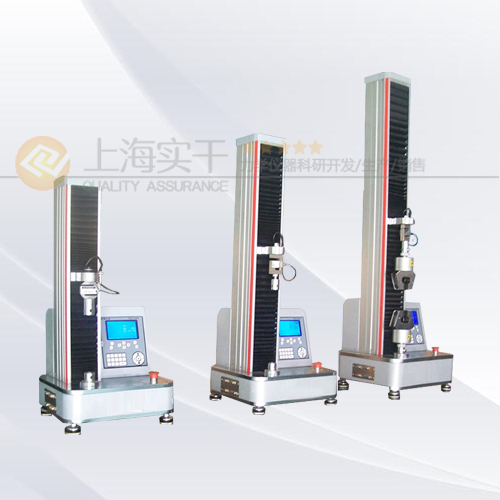 微机控制电子万能材料试验机
