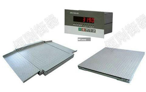 小地磅_1.2*1.5M小地磅小地磅-上海恒刚仪器仪表有限公司