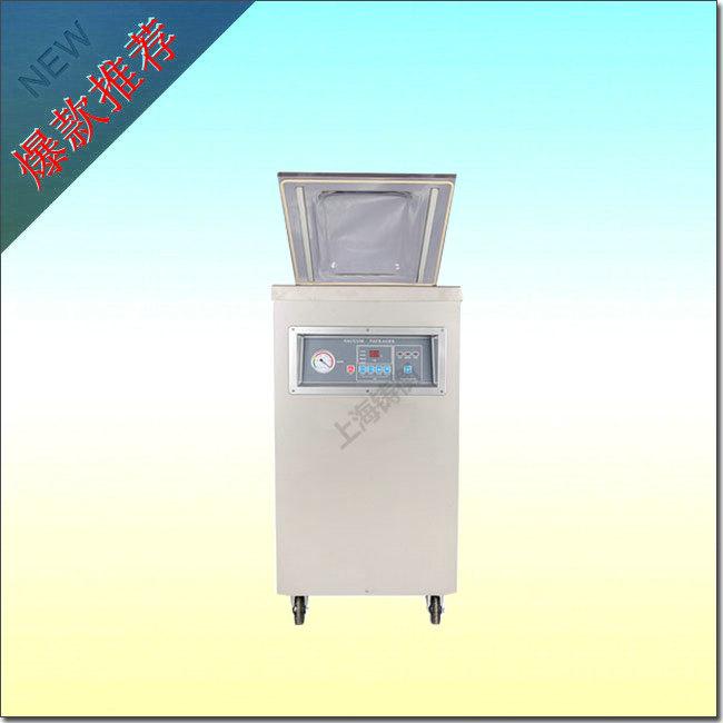 上海铸衡公司生产的单室真空包装机