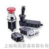 SXE0573-Z50-81英国NORGREN手控和机控滑阀/NORGREN气动元件
