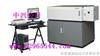 手持式激光粒子计数器/尘埃粒子计数器(美国) 型号:m331679
