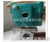 WPT8327A648MOJOUCOMATIC双电控电磁阀/ASCO世格电磁阀