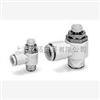 SY5320-5DZE-C8-F2SMC大容量直通型速度控制阀/SMC速度控制阀