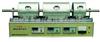 碳氢元素分析仪,煤炭碳氢含量测试仪,碳氢分析仪