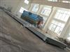 SCS100吨标准电子汽车衡