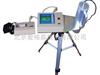 库号:M375330辐射仪/环境监测用х-γ剂量率仪 型号:CST-JB4010