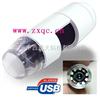 USB显微镜 型号:M215745库号:M215745