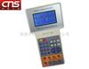 CNS-XZJ-3000热工宝典