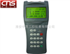 CNS-LUF200S手持式超声波国际