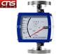 CNS-LZF金属管浮子bbin