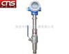 CNS-LDEC插入式电磁流量计