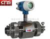 CNS-LDE-MC卫生型电磁国际