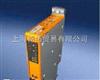 BES516-326-EO-C-03BALLUFF微脉冲直线位移传感器/BALLUFF光电传感器