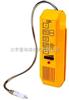 库号:M262171电子式卤素气体泄漏探测仪DILO-LS790B
